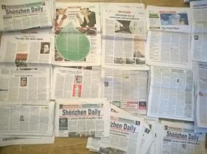 SZ Daily