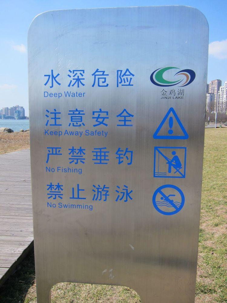 Chinglish by Marta (3/4)