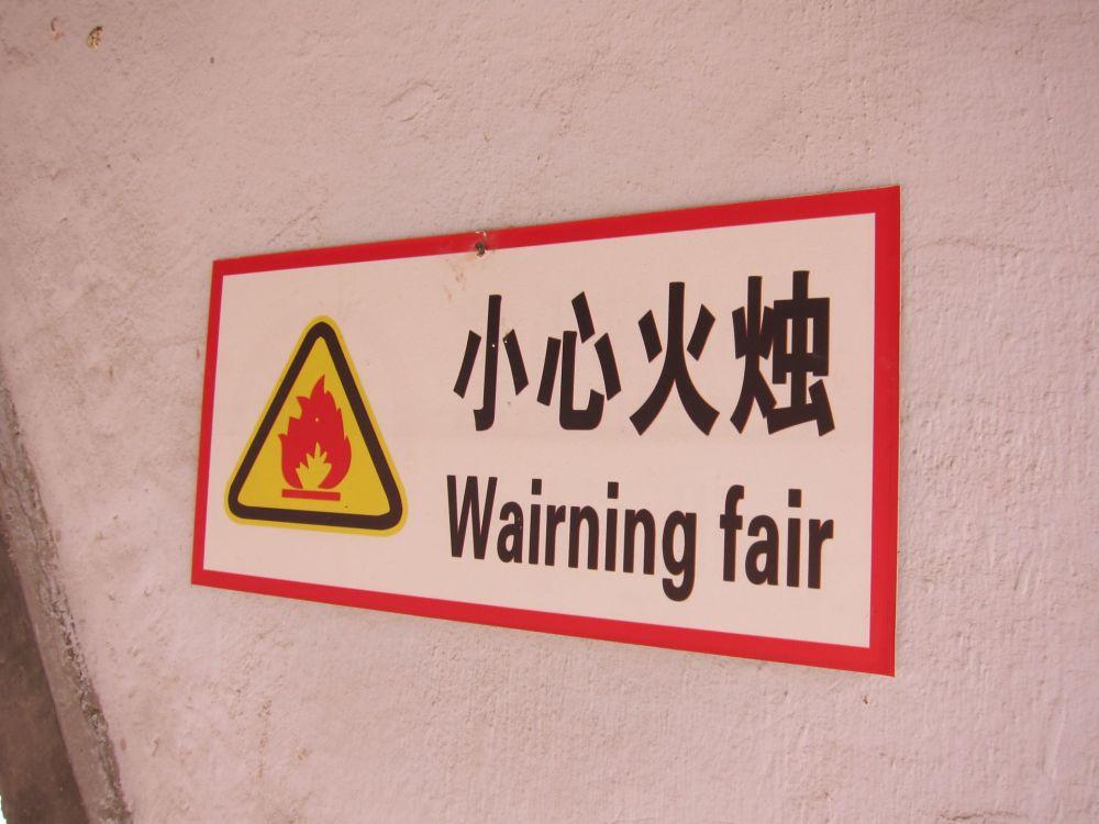 Chinglish by Marta (4/4)
