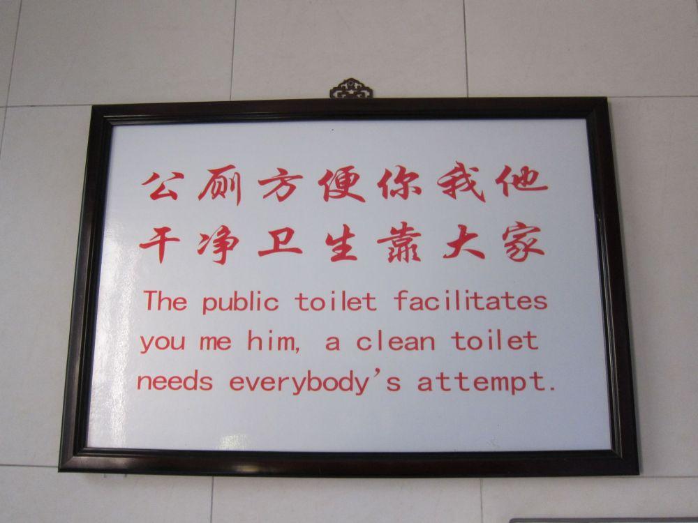 Chinglish by Marta (1/4)