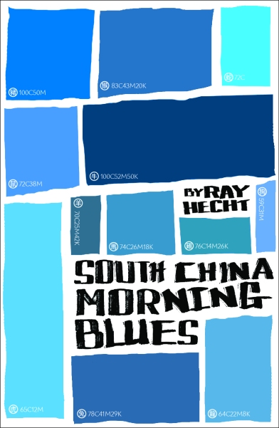 SouthChinaMorningBlues_cover