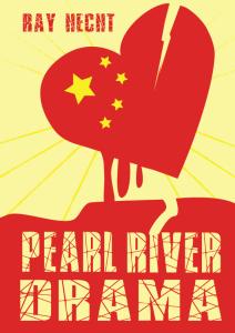 pearlrivercover